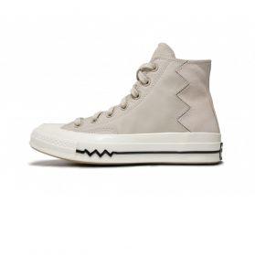Pantofi sport Converse CHUCK 70 HI